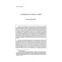 """La crise des """"Law schools"""" au Japon - RENAUDIE"""