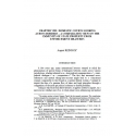 Chapter VIII : Domestic courts looking across borders - a comparative view on the immunity of state property ...- REINISCH