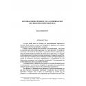 Les organismes publics et la numérisation des processus décisionnels - DEGRAVE