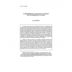 La réforme de la loi sur les contrats de consommation au Japon - OHSAWA